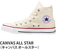 CANVAS ALL STAR(キャンバス オールスター)