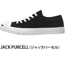 JACK PURCELL(ジャックパーセル)