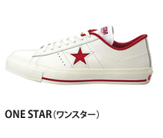 ONE STAR(ワンスター)