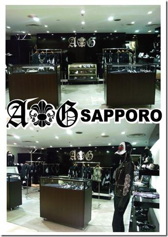 A&G札幌パルコ店
