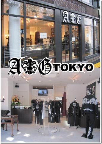 A&G東京原宿本店