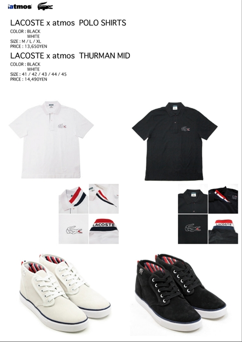 LACOSTE×ATMOSコラボ